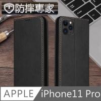 (防摔專家)Anti-fall expert iPhone11 Pro rollover magnetic suction flip cover card case leather case black