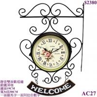 (Athena)Mute sided wall clock - Welcome home furnishings tag [Athena] AC27 coffee