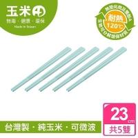 Cornfield Good Health 5-Piece Chopsticks Set-Blue