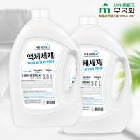 Korea MKH Infinity Flower Clean Laboratory Enzyme Soda Laundry Detergent 3.0L (Whitening and Deodorizing) x 2 bottles