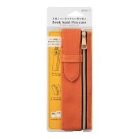 (midori)MIDORI classic book tied pencil case (B6 ~ A5 size) - orange