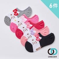 ONEDER Sanrio HELLO KITTY Big pattern Invisible Socks-02 Random 6 pcs