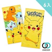 (寶可夢)[ONEDER Wanda] Pok?mon Pikachu Towel 01.03- Value 6 Piece Set