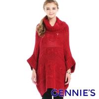 (Gennies)Gennies Chini's Lapel Knit Top - Red (CS601)