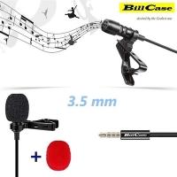 HD Mini 3.5mm Hole Mobile Phone Live Collar Clip Microphone-150cm Cool Black