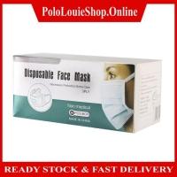 Disposable Face Mask 3 Ply (50 Pcs Per Box)