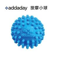 (addaday)[Addaday] Massage Ball Footy (1pc)