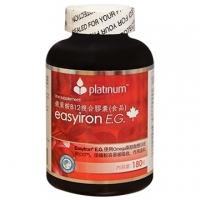 Folate iron composite capsules Platinum B12 180