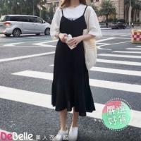 """""""DeBelle Beauty Clothing Institute"""" thin shoulder strap V-neck fishtail skirt swing chiffon dress skirt long dress"""