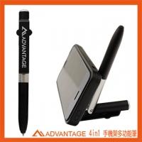 (ADVANTAGE)ADVANTAGE 4in1 mobile phone holder multi-function pen - black