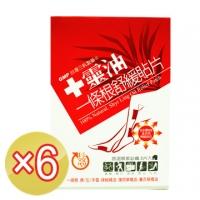 """""""Ten spirit HONPO"""" ten relieve spiritual oil a root patch (long-acting) -5 sheet cassette mounted x6"""