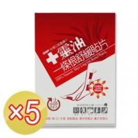 """""""Ten spirit HONPO"""" ten relieve spiritual oil a root patch (small portions) -10-piece cassette x5"""