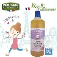 (MAITRE)France Mei Tsui Siya sesame oil Black Soap - Lavender 1L