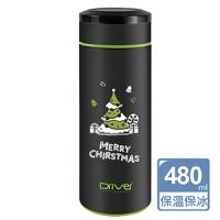 (Driver)Driver flagship vacuum flask - with tea net 480ml - Christmas tree