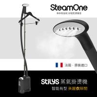 (SteamOne)[SteamOne] STILYS steam hanging machine (matte black)