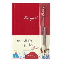 MIDORI 刺繡書籤日記本-小貓(紅)