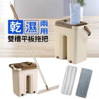 New trend eluting mop set-2 cloth (double barrel self-eluting water)