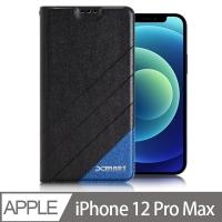 Xmart for iPhone 12 Pro Max 6.7吋 完美拼色磁扣皮套-黑色