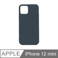 【iPhone 12 mini 5.4吋】矽膠動感系列防摔手機保護殼 - 深藍色