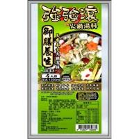 (JI SUN)JI SUN Healthy hot pot soup base 4 servings (vegetarian)