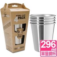 (klean kanteen)American Klean Kanteen Single Layer Stainless Steel Cup 296ml (4 in)