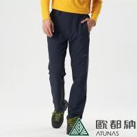 (atunas)[ATUNAS] Men's elastic casual trousers (A8PABB05M dark blue/anti-UV/sun protection)
