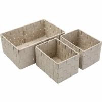VERSA 簡約長方編織收納籃3件(米)