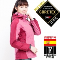 [Spain - Outdoor Fun - European polar cold female GORETEX original two-piece combo within the bristles of high wind and waterproof jacket (F GTX-006 p