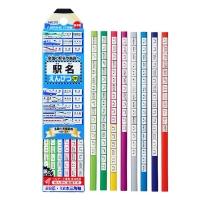 KUTSUWA Nippon high-quality nationwide Shinkansen station name pencil 2B (12 Zhi into)