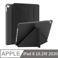 磁性翻蓋透明保護殼 for iPad 8 10.2吋 2020 (黑)