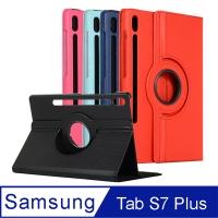 SAMSUNG Galaxy Tab S7 Plus SM-T970 / T975可旋轉支架站立型書本皮套【送保護貼+指環扣】
