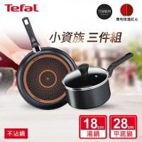 [Group] Value double boiler Tefal Tefal bright series (28CM + 18CM pan pot)