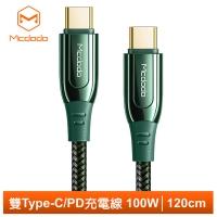 [Mcdodo] Dual Type-C/PD charging cable, transmission cable, fast charging cable, flash charging cable 100W QC4.0 Jinjia series 120cm Maidodo Green