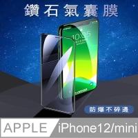 (JIEN HONG)iPhone 12 mini 亮面(滿版)保護貼