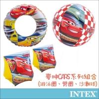 (INTEX)INTEX Mai Kun CARS series combination