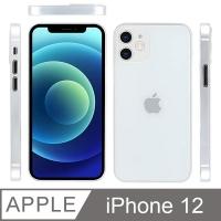 透明殼專家 iPhone 12 極薄磨砂 全包覆保護殼