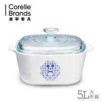 [US Corning CORNINGWARE] Blue and white color US Corning square pot 5L-(Mickey)
