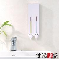 [TAITRA]雙孔白色肥皂盒,經典款式500ml