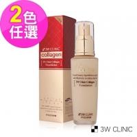 [Korea 3W CLINIC] Collagen Liquid Foundation 50ml