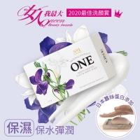 ONE Energizing Moisturizing Body Soap 135g