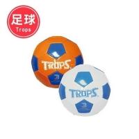 (Trops)Trops pvc3 wear-resistant football - 2 colors