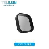 TELESIN HERO9 CPL濾鏡