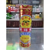 Yu Yee Oil / Cap Limau Minyak Yu Yee (48ml)