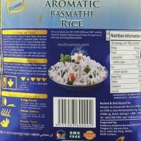 Indra Valley 1121 Basmathi Rice 1kg