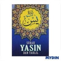 Surah Yasin & Tahlil MT007 - 4 Colours