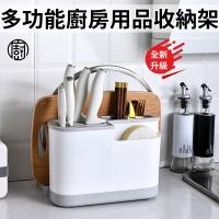 (廚幫手)[Kitchen Helper] Upgraded version of multifunctional kitchen supplies storage rack