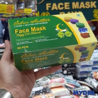 [Limited Edition] 3-Ply Disposable Lace Fabric Face Mask Adult Ear-loop - Raya Series (50s/box)