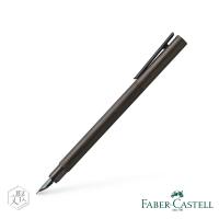 (faber-castell)Faber-Castell Neo Slim Bronze Grey Fountain Pen