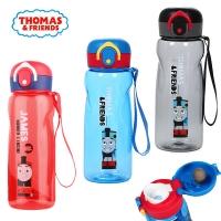 [Youbei selection] Boys' favorite cartoon star Thomas THOMAS direct-drinking children's water bottle 520ML