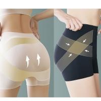 (FoxBi)FoxBi, hip pants, IELTS crossover pants, shaping pants, shorts, abdomen panties (S-XL)